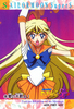 Sailor-moon-pp13-17