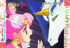 Sailor-moon-pp13-40