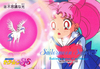 Sailor-moon-pp13-47
