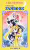 Sailormoon-official-fanbook-01