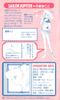 Sailormoon-official-fanbook-09