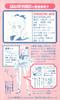 Sailormoon-official-fanbook-10