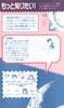 Sailormoon-official-fanbook-14