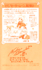 Sailormoon-official-fanbook-20