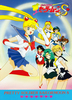 Sailor-moon-fuji-album-04