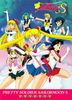 Sailor-moon-fuji-album-05