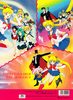 Sailor-moon-fuji-album-06