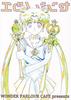 Senshi-no-tsue-02