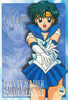 Sailor-moon-ex1-reg-06