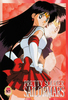 Sailor-moon-ex1-reg-07