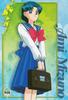 Sailor-moon-ex1-reg-18