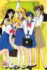 Sailor-moon-ex1-reg-22