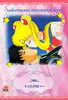 Sailor-moon-ex1-reg-31