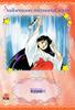 Sailor-moon-ex1-reg-36