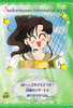 Sailor-moon-ex1-reg-37