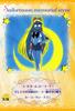 Sailor-moon-ex1-reg-38