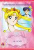 Sailor-moon-ex1-reg-40