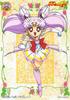Sailor-moon-ss-jumbo-carddass-ii-02