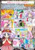 Sailor-moon-ss-jumbo-carddass-ii-02b