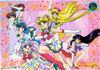 Sailor-moon-ss-jumbo-carddass-ii-06