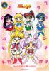 Sailor-moon-ss-jumbo-carddass-ii-09
