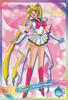 Sailor-moon-ex3-reg-01