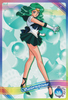 Sailor-moon-ex3-reg-08