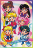Sailor-moon-ex3-reg-14