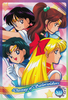 Sailor-moon-ex3-reg-15