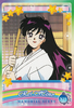 Sailor-moon-ex3-reg-19