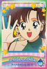 Sailor-moon-ex3-reg-20