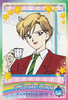 Sailor-moon-ex3-reg-22