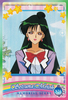 Sailor-moon-ex3-reg-24