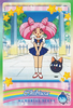 Sailor-moon-ex3-reg-26