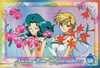 Sailor-moon-ex3-reg-36