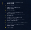 Sailor-moon-classic-concert-cd-03