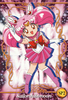 Sailor-moon-ex2-02