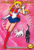 Sailor-moon-ex2-09