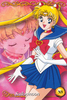 Sailor-moon-ex2-15