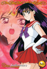 Sailor-moon-ex2-17