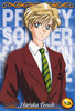 Sailor-moon-ex2-32