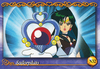 Sailor-moon-ex2-38