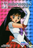 Sailor-moon-pp-10-03