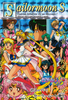 Sailor-moon-pp-10-06