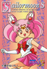 Sailor-moon-pp-10-11