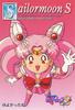 Sailor-moon-pp-10-13