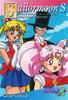 Sailor-moon-pp-10-23