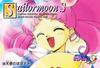 Sailor-moon-pp-10-37