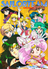 Sailor-moon-jumbo-carddass-promo-01
