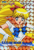 Sailor-moon-supers-pp12-05